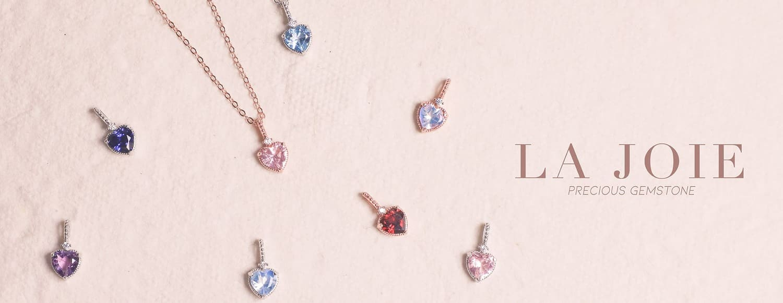 La Joie 寶石系列
